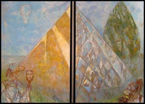 Пирамида,2009,2013