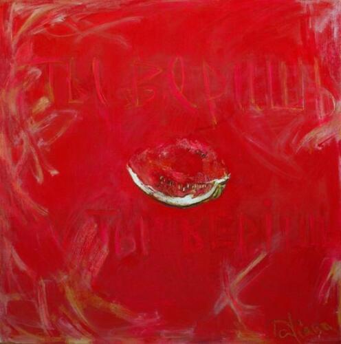 Зерно. Ты веришь!Красный квадрат,1016,150Х150,2008